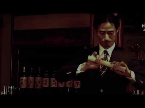Japanese Cocktail&Creation ビターズプロモーション