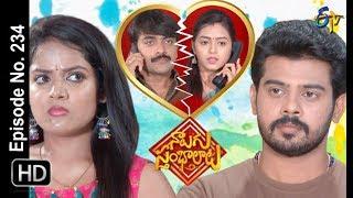 Naalugu Sthambalata  26th October 2019    Full Episode No 234   ETV Telugu
