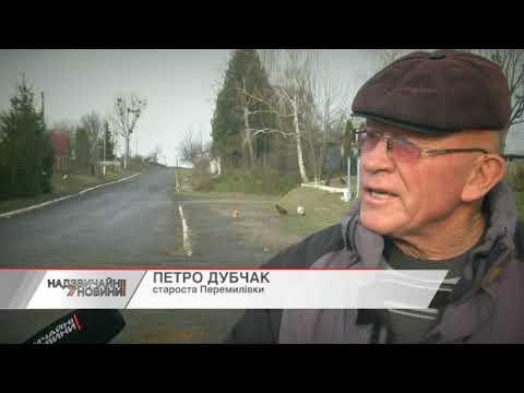 На Рівненщині вбили пенсіонера за відмову позичити гроші у борг