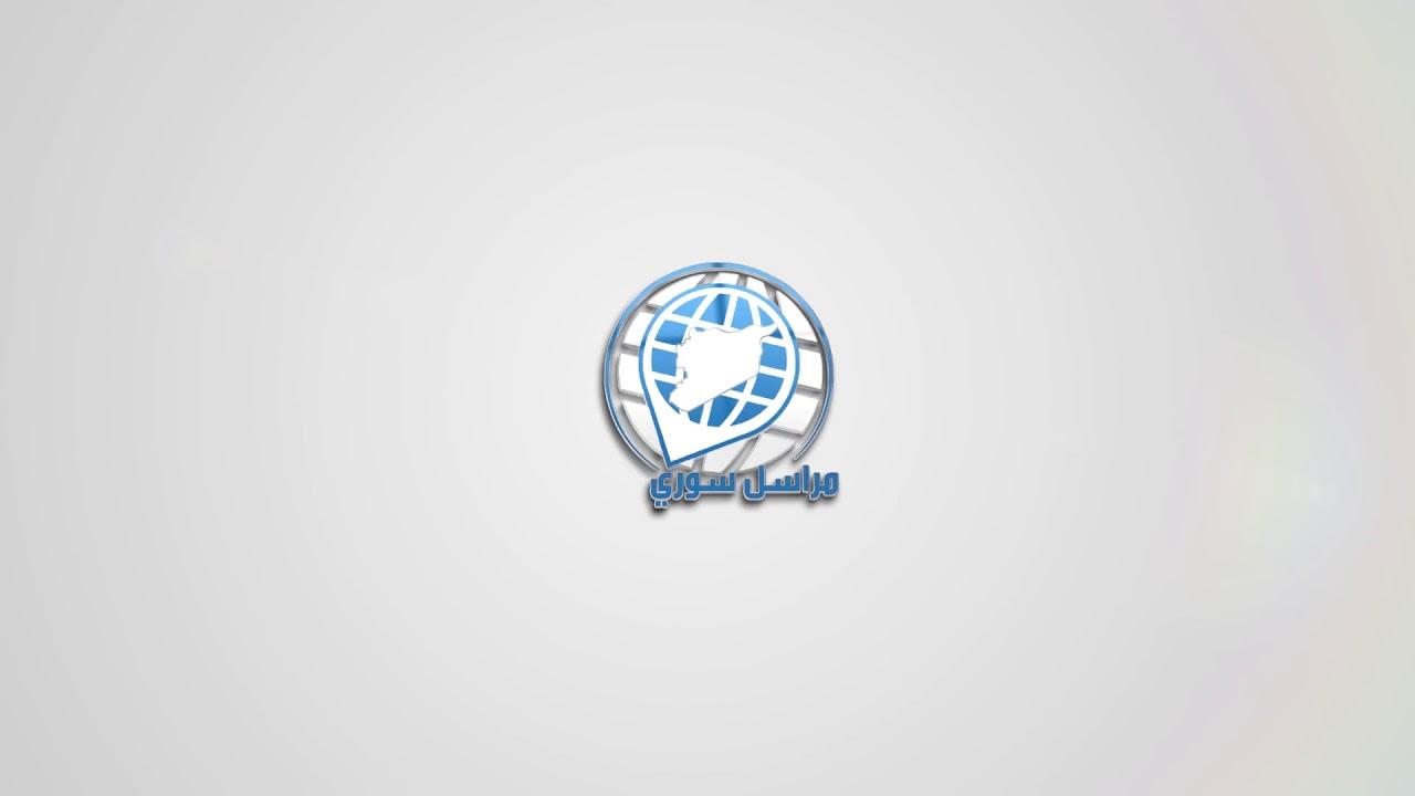 درعا: مظاهرة في درعا البلد تضامنا مع إدلب والصنمين