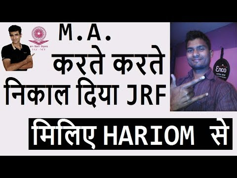 Cracked JRF while doing M.A. - Meet HARIOM - UGC CBSE NET JRF - education
