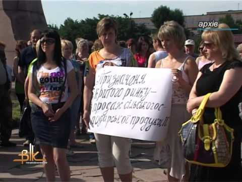 Депутати Бердичівської міської ради зібралися на позачергову сесію