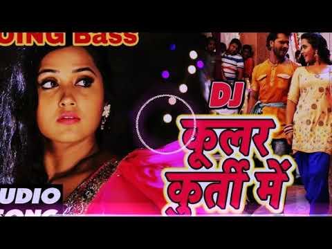 DJ Vivek Raj Basti Remix _कूलर कुर्ती में लागला_खेसारी लाल का Dj Mix Song_toing Bass