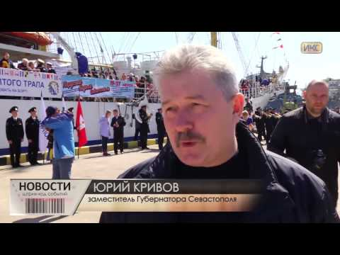 знакомства с моряками