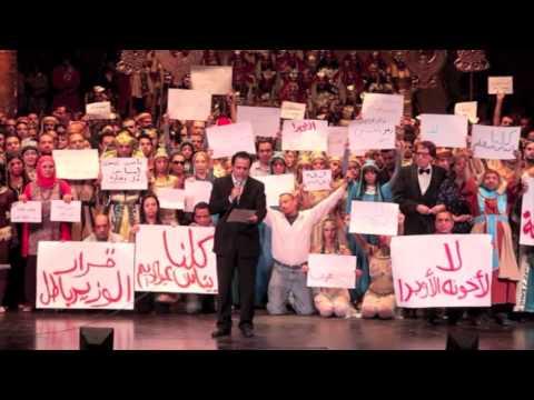 Cairo Opera House calls strike as curtain rises for Verdi's 'Aida'