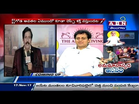 Babu Gogineni - Debunking Art of Living Prajñā Yoga_ABN