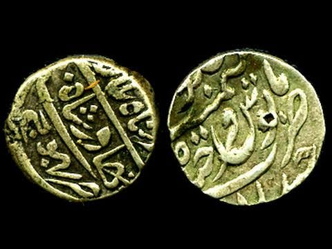 Help! Strange Old Silver Coins Middle Eastern Arabic Islamic Indian? Coins, Tokens Or Coin Weights