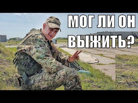 Спецназовец Никита Белянкин убит в Подмосковье. Как избежать подобных ситуаций