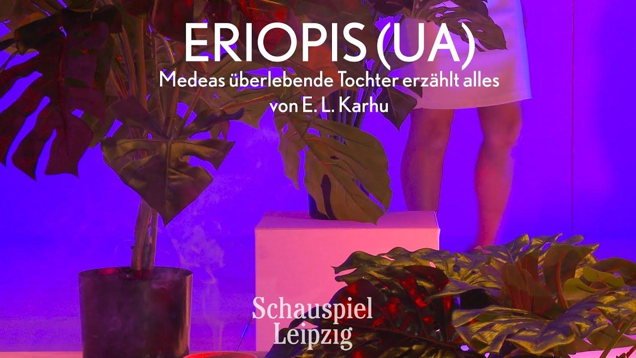 Eriopis (Teaser)