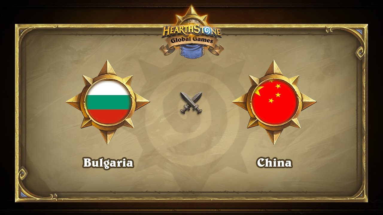 Болгария vs Китай | Bulgaria vs China | Hearthstone Global Games (09.05.2017)