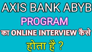 AXIS BANK ONLINE INTERVIEW ASSESSMENT 2019-20