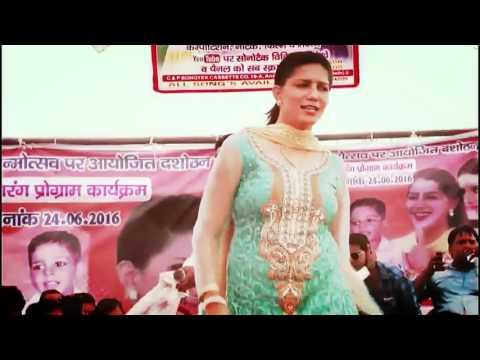 Sapna dance तेरी चाल गदर छोरी.....
