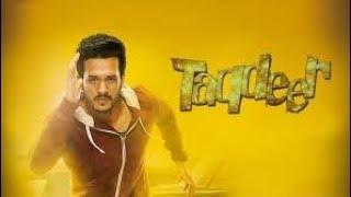 Taqdeer ( hello )  full movie hd 720p akhil akkineni,kalyani priyadarshan  #taqdeer review and facts