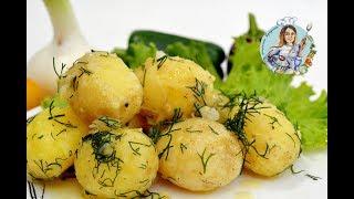 НЕЖНЫЙ МОЛОДОЙ КАРТОФЕЛЬ С ЧЕСНОКОМ И ЗЕЛЕНЬЮ! Очень Вкусная картошка с Маслом.
