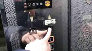 서울특별시 강북구 수유동 상목빌딩 금성엘리베이터 탑사기