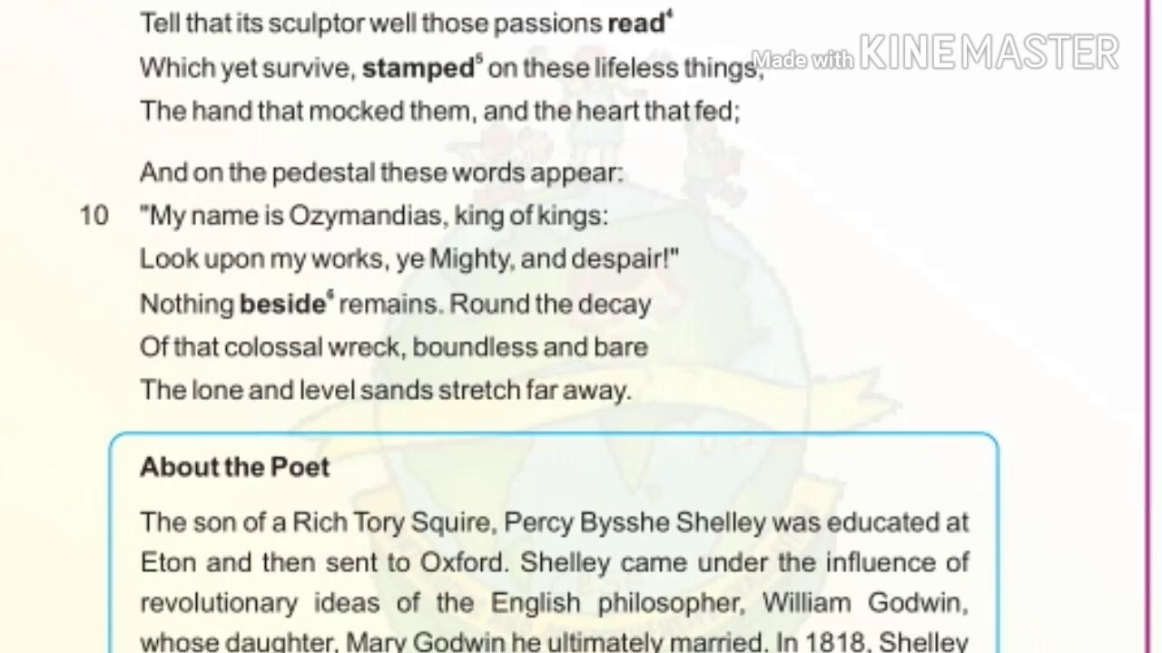 Стихлтворение на английском языке для 7 класса