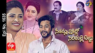 Seethamma Vakitlo Sirimalle Chettu | 19th February 2021 | Full Episode No 1635 | ETV Telugu