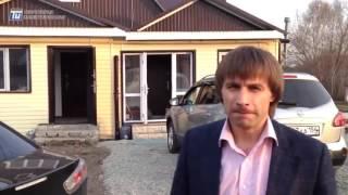 видео Недвижимость Павловского района Алтайского края