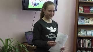 День поэзии в библиотеке. Тотьма, 21.03.2017.