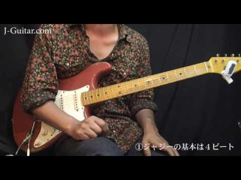 ????????????????-1.????????4??? by J-Guitar.com