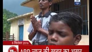 ABP News' report effect: Chhattisgarh education minister takes steps for teacher Jagat Nirmalkar