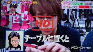 2017.4.11 ヒルナンデス 八乙女光 有岡大貴 - Popular Videos Subscribe...