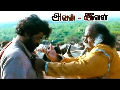 Avan Ivan | Avan Ivan Full Tamil Movie Scenes | G. M. Kumar Exposes The Illegal Activities Of R. K.