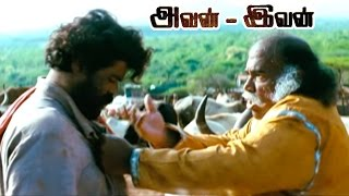 Avan Ivan | Avan Ivan Full Tamil Movie Scenes | G. M. Kumar exposes the illegal activities of R. K.