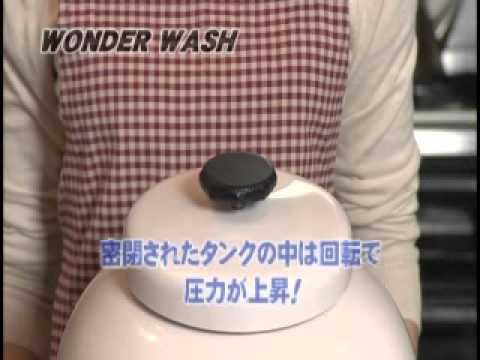 小型洗濯機・mywave・ダブル2 2を使ってみた。 Doovi