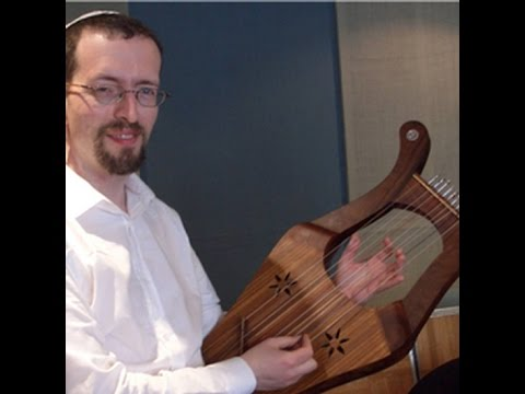 Jewish Music For Biblical Lyre