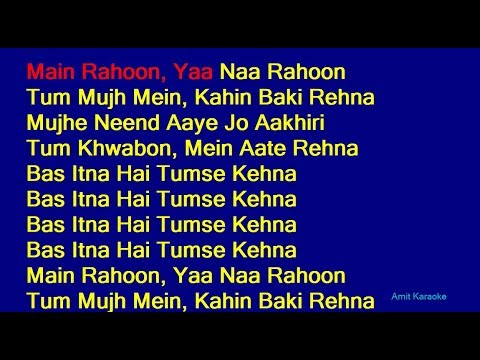 Main Rahoon Ya Na Rahoon Armaan Malik Hindi Full Karaoke With Lyrics