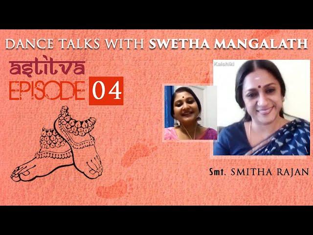 Smt. Smitha Rajan with Swetha Mangalath   Astitva   Episode 04