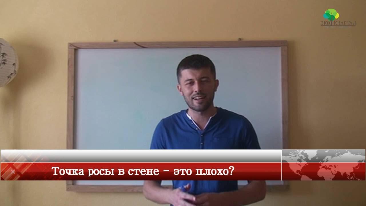 Знакомства Волгоград, Алиса 37 лет, Стрелец - YouTube