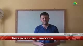 видео Понятие и особенности экструдированного пенополистирола