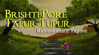 Brishti Pore Tapur Tupur By Rabindranath Tagore - Bengali Poem Recitation - Bangla Kobita Abritti