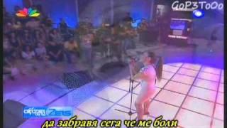 Repeat youtube video Κέλλυ Κελεκίδου - Τελευταία Φορά Bulgarian subs