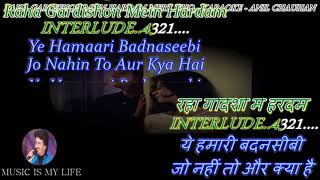 Raha Gardishon Mein Hardam Karaoke With Scrolling Lyrics Eng. & हिंदी