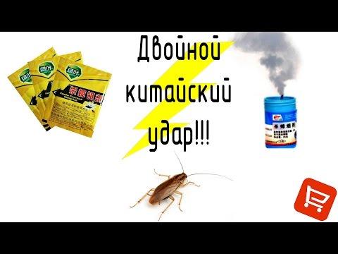 Два средства от тараканов с Aliexpress