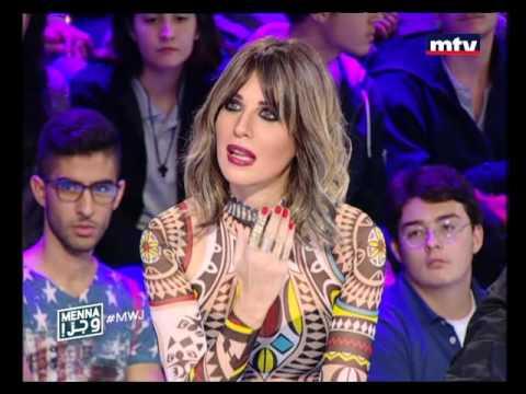 Menna وجر  - #MWJ - Episode 2 - 14/01/16