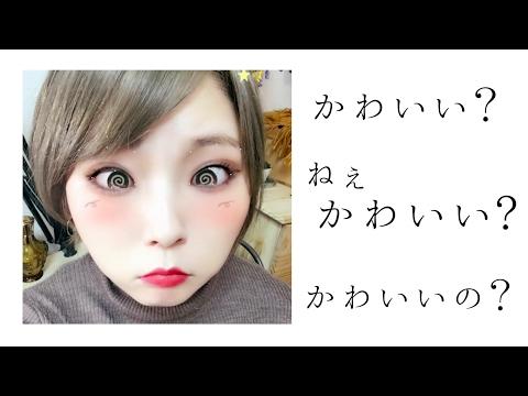写真加工アプリBeautyCam「美顔相机」流行りすぎ。みんな感覚麻痺してるよ。