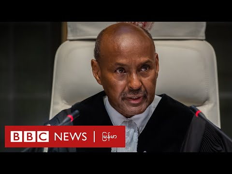 လူမျိုးတုံးသတ်ဖြတ်မှု မြန်မာလိုက်နာရမယ့် အချက်လေးချက်