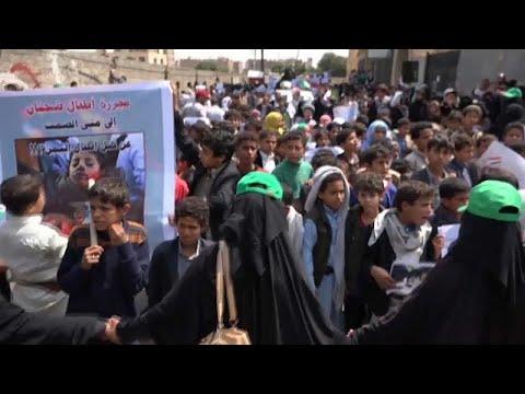 يورو نيوز:اعتصام المئات بصنعاء للتنديد بالهجمة الجوية لـ