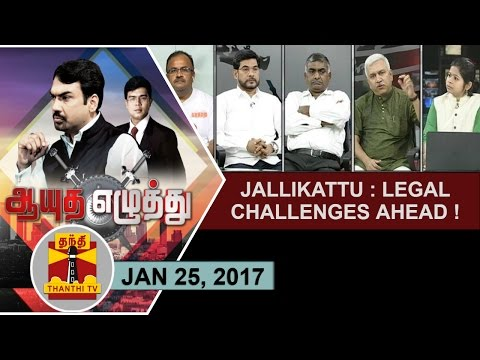 (25/01/2017) Ayutha Ezhuthu | Jallikattu : Legal Challenges Ahead..! | Thanthi TV