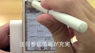 Gガイド テレビ番組表 - iPhoneアプリ