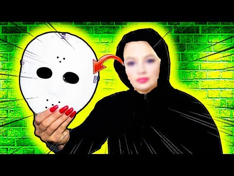 THE GAME MASTER IS A GIRL!! | GAME MASTER HACKED MY HOUSE AS A GIRL!!!