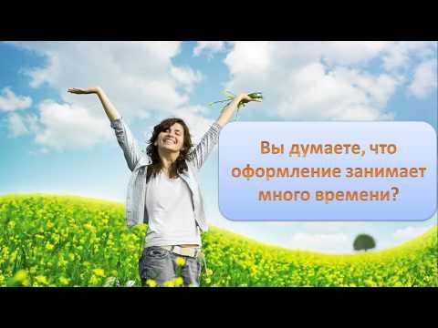 Почта Хоум Кредит Банка для сотрудников
