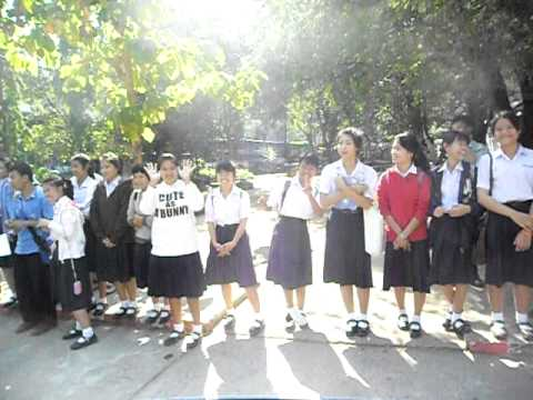 Ubolratana School