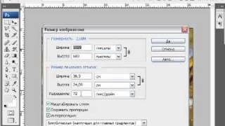 Уроки Adobe Photoshop | подготовка изображения, полиграфия №1