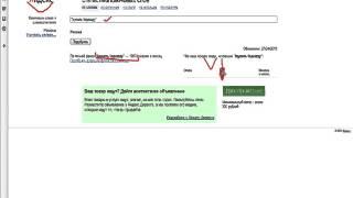CPA-ЛОВУШКА. Урок 8.2   Контекстная реклама(Курс: «CPA-Ловушка». Материал в продаже недавно и продается сразу в двух местах. Автор обучает заработку на..., 2016-02-01T15:46:45.000Z)