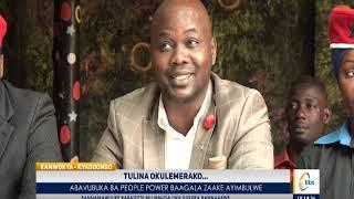 Aba People Power baweze okutambala gavumenti singa teyimbula Zaake